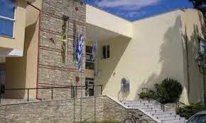 γραφείο Αλβανών