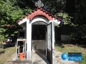 Άγιος Φίλιππος ο Διάκονος προστάτης των σιδηροδρομικών