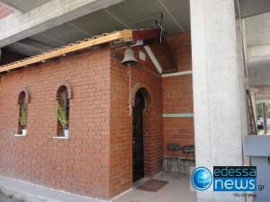Το εκκλησάκι της Αγίας Άννης