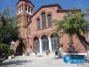 Ιερός Ναός Αγίου Νεκταρίου