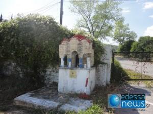 Ο Άγιος Νικόλαος στο παλαιό Στρατόπεδο των Διαβιβαστών