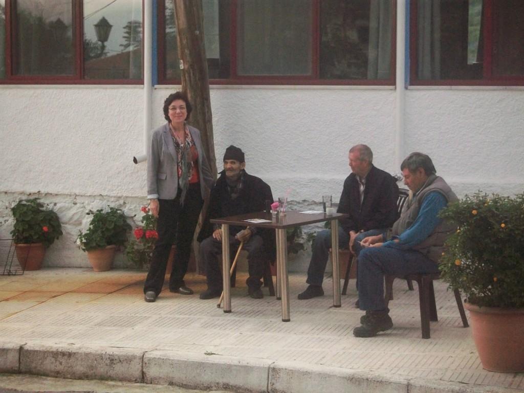 Στο Γαρέφι (Μαρία Ζωγράφου-Τσαντάκη, Πέτρος Ζέρζης, Γιάννης Βέττας)