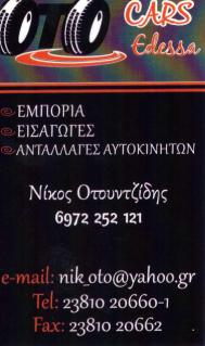 otocars