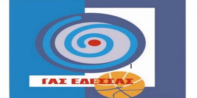 EDESSA_gas-660x330