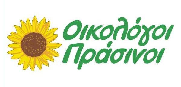 oikologoi-prasinoi_0