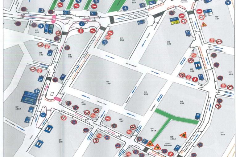 Κυκλοφοριακές ρυθμίσεις στην Έδεσσα πειραματικά για ένα εξάμηνο
