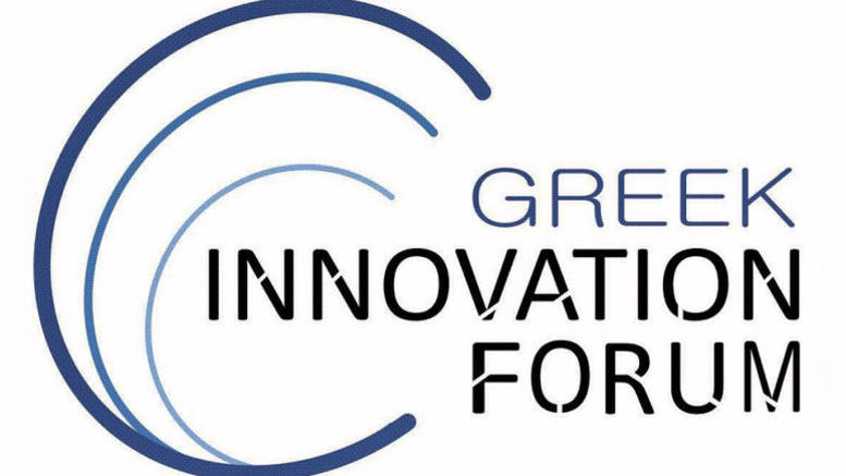 2o-greek-innovation-forum-2015-ekdilwsi-kainotomias.w_l