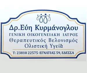 kirmanoglou_g