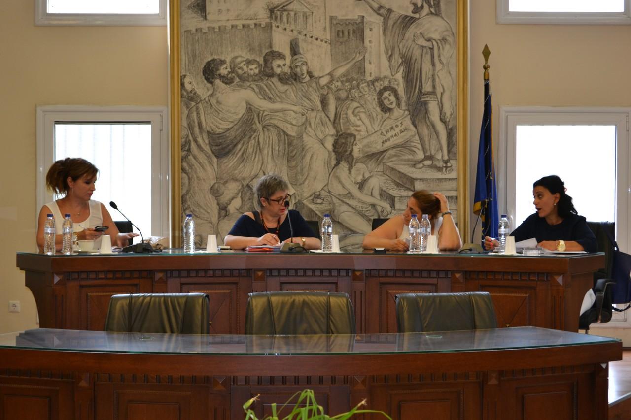 Αποτέλεσμα εικόνας για Δημοτική Επιτροπή Διαβούλευσης του Δήμου Σκύδρας