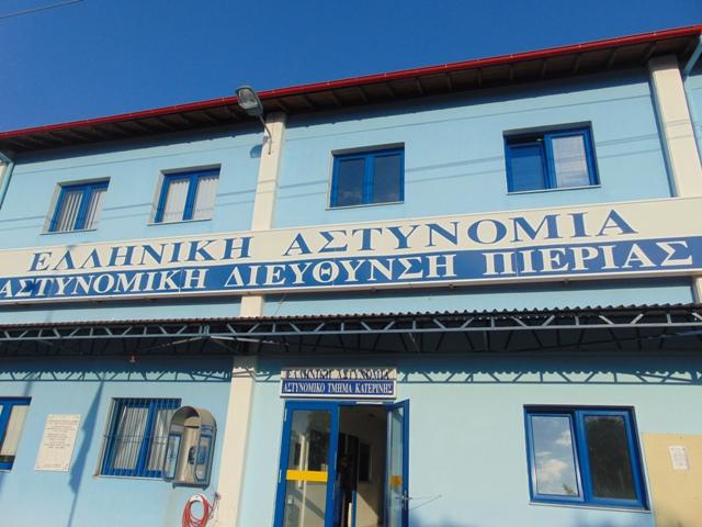 astynomikh_dieythinsh_2_0