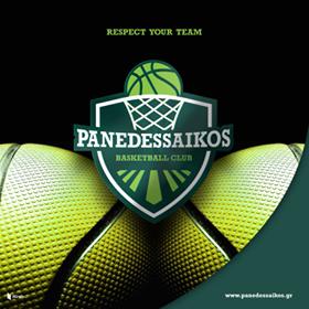 panedessaikos-new-logo-3