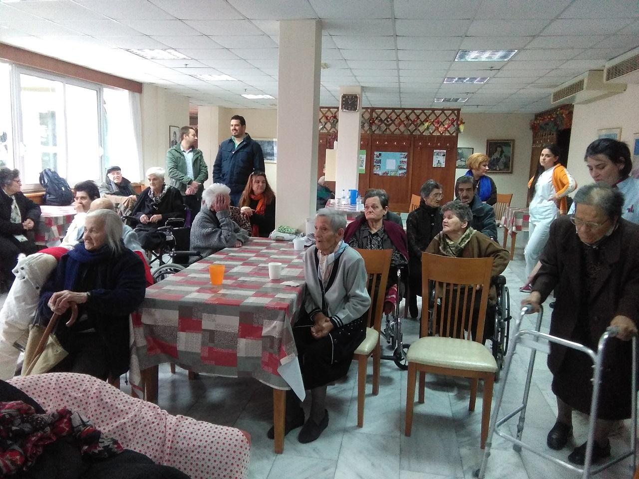 εκδήλωση γηροκομείο - Edessa News fa0b2191c16