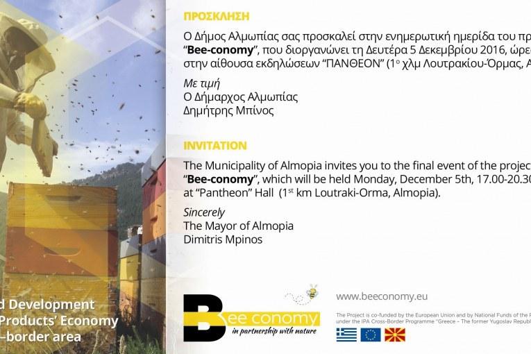 Πρόσκληση στην ημερίδα λήξης του προγράμματος bee-conomy Δήμου Αλμωπίας