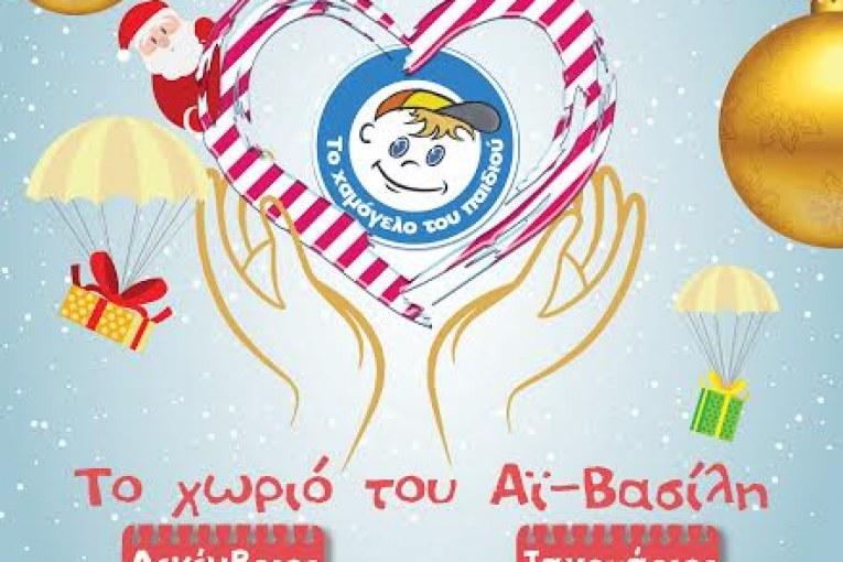 2ο Χριστουγεννιάτικο Χωριό Δήμου Αλμωπίας