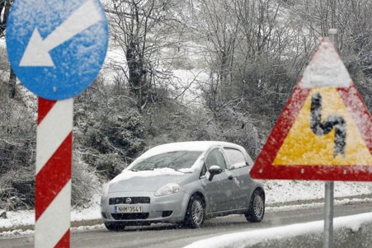 Ανακοίνωση σχετικά με την κατάσταση στο οδικό δίκτυο της Περιφέρειας Κεντρικής Μακεδονίας